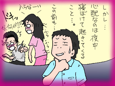 yuu_otomarisizen03.jpg