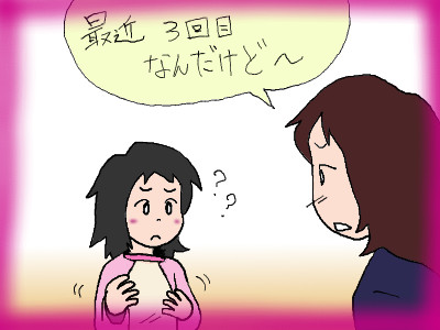 yuu_pajyama03.jpg