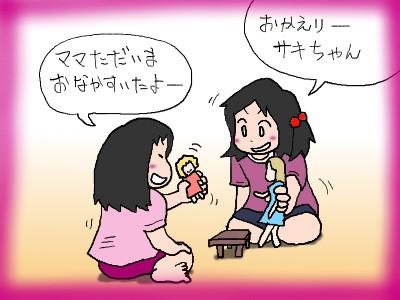 yuutana_kenkanohajimari01.jpg