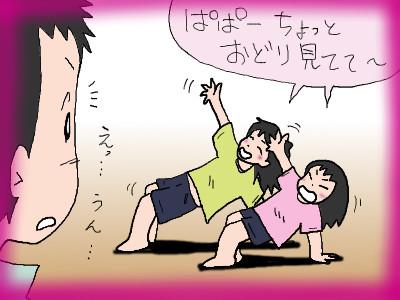 yuutana_okapi-01.jpg