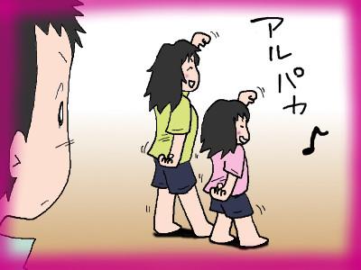 yuutana_okapi-02.jpg