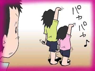 yuutana_okapi-03.jpg