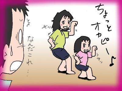 yuutana_okapi-04.jpg