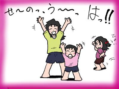 yuutana_okapi-05.jpg