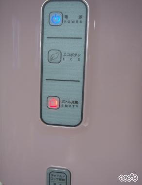 o-2294.jpg