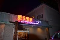 麗景餐廳140825