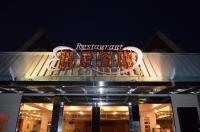 麗景餐廳正面140825