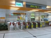 厳戒態勢のMRT駅構内140521
