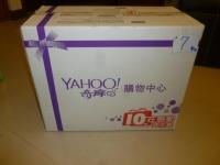 YAHOO!奇摩購物中心からの荷物140526