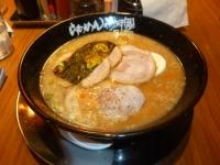 花月嵐の大蒜拳骨叉焼拉麺140812