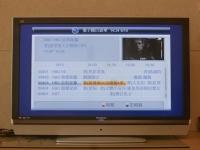 デジタル化で番組ガイドも140610