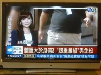 華視HDニュースチャンネル140610