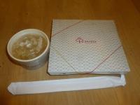 ホテル成旅晶贊飯店.台北蘆洲のレストラン弁当140623