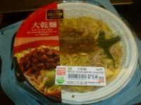 大乾麺140817
