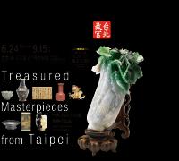 台北故宮博物館140620