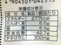 大阿蘇ミルククリームパン_03
