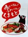 大阿蘇ミルククリームパン_02