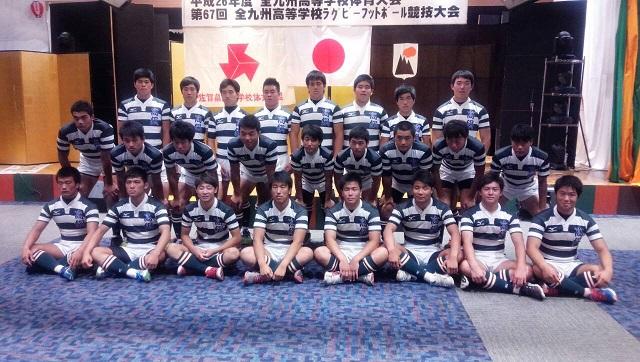 九州総体集合写真-開会式