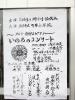CIMG8038 - コピー