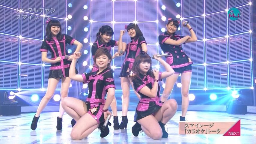 「MUSIC JAPAN」スマイレージ