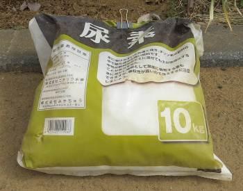 尿素肥料袋