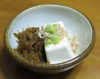 ミョーガと豆腐