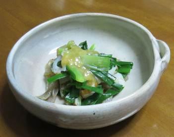 ホームタマネギの葉の酢味噌合い