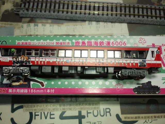 CA3J0099_2014081517325220c.jpg