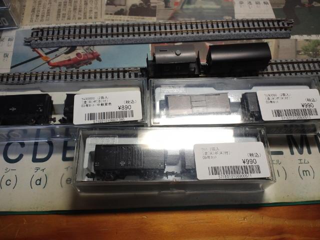 CA3J0509.jpg