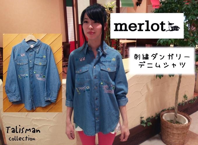 merlot刺繍ダンガリーデニムシャツ4000-1