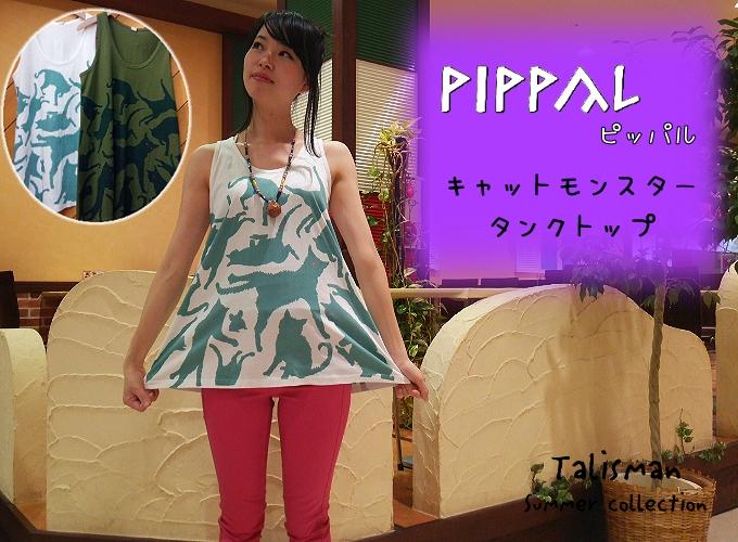 PIPPAL1402002(キャットモンスター)タンクトップ2800-1