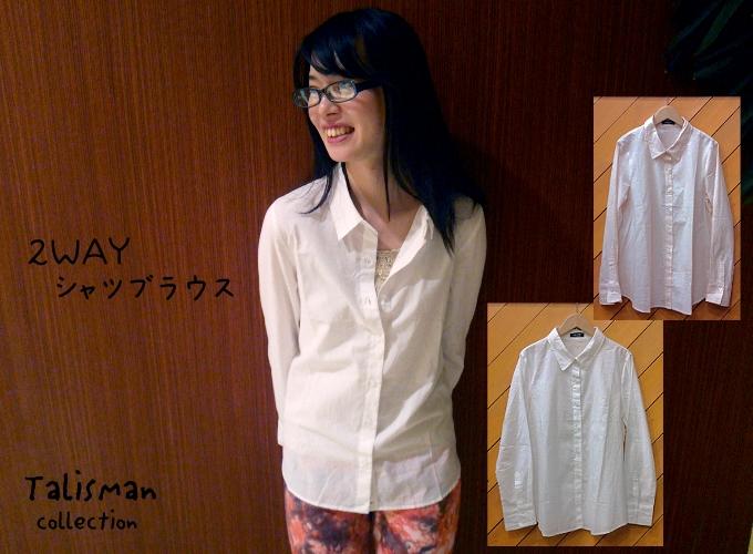2WAYシャツブラウス1900-1