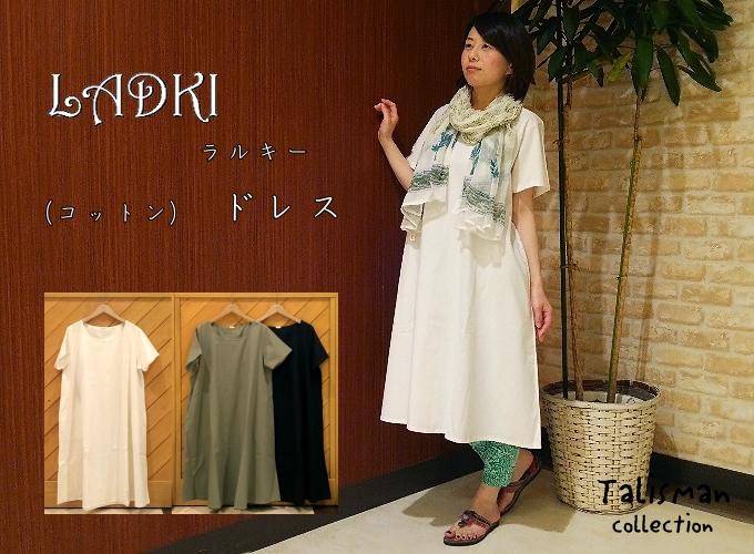 2405142LADKI(コットン)ドレス3900-1