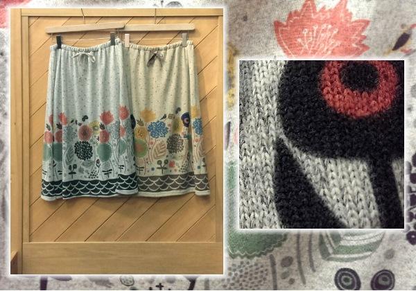 Shanti2 ダンデライオン スカート ¥3900+税