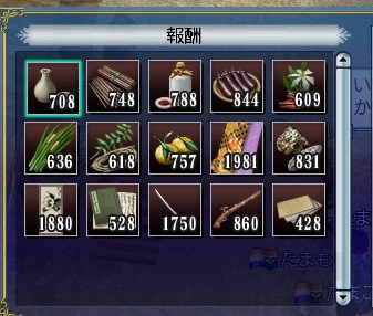 081214 181001