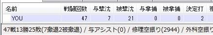 201408222324.jpg