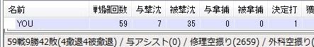 201408241513.jpg