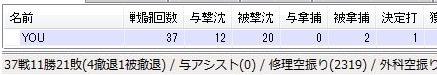201408242334.jpg