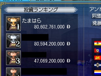 091314 222000