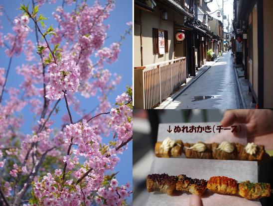 京都に909d99d9d9d9d9d設定 1のコピー