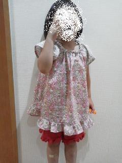 P1000330.jpg