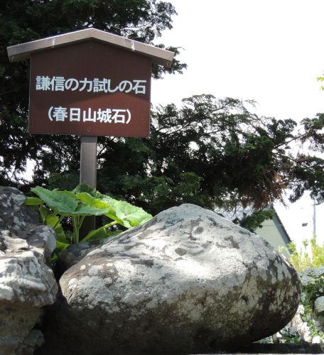 140529shinano16.jpg