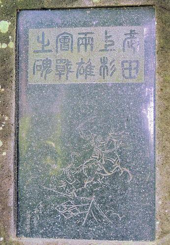 140529shinano24.jpg