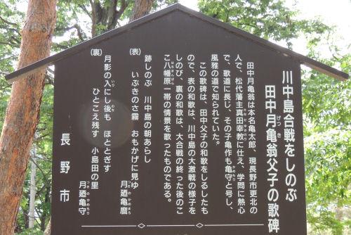 140529shinano61.jpg