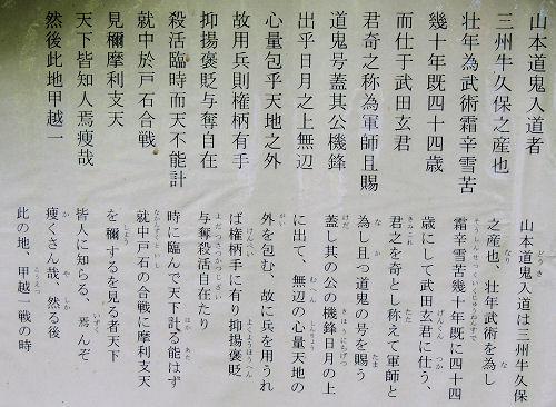 140529shinano68.jpg