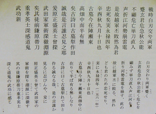 140529shinano69.jpg