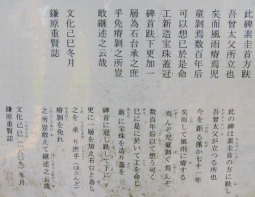 140529shinano71.jpg