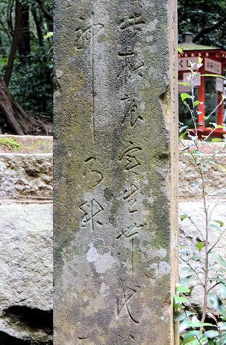 140703kashima48.jpg