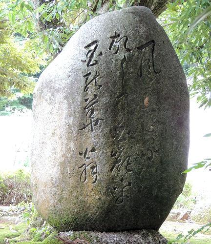 140805shirayama17.jpg