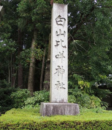 140805shirayama19.jpg